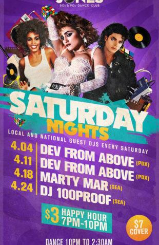 Jones_SaturdayNights_April2015_Web