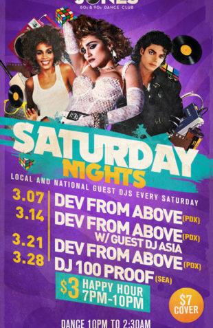 Jones_SaturdayNights_MARCH2015_WEB