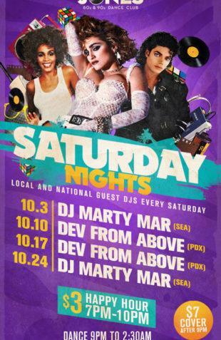 Jones_SaturdayNights_Oct2015_Web