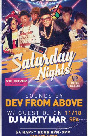 Jones_SaturdayNights_NOV2017_WEB